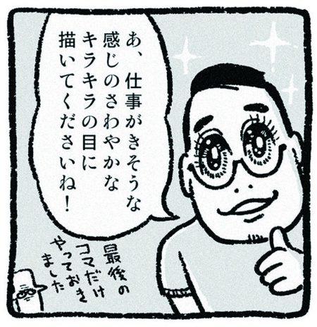 山本ヨシヒコ