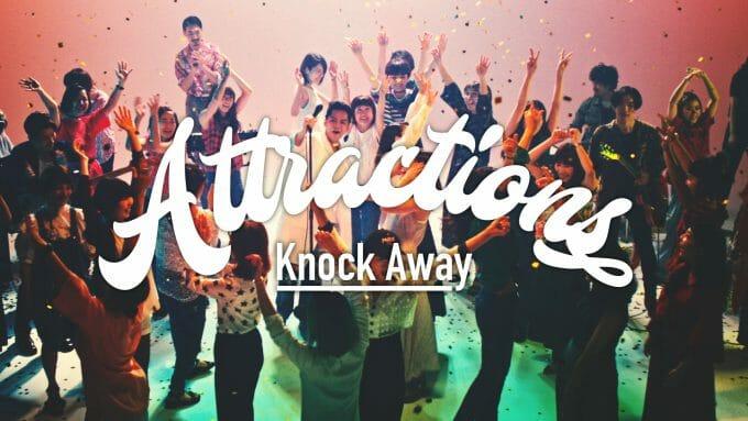 GIMMICK-MAGIC「Attrctions Knock Away」