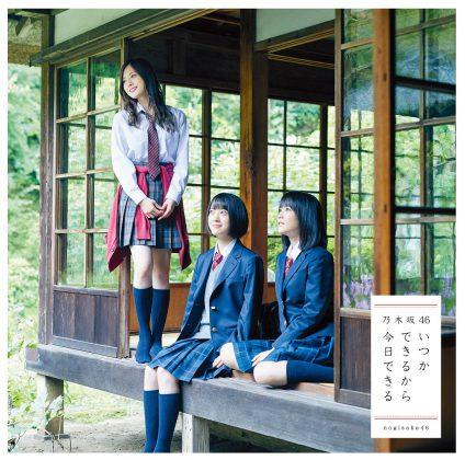 Sony Music Entertainment「乃木坂46CDジャケット」