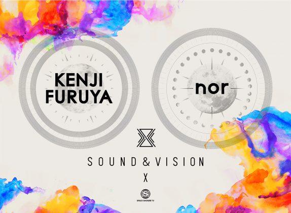 SOUND & VISION X イメージビジュアル