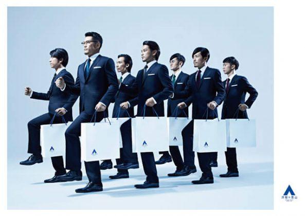 洋服の青山 企業広告