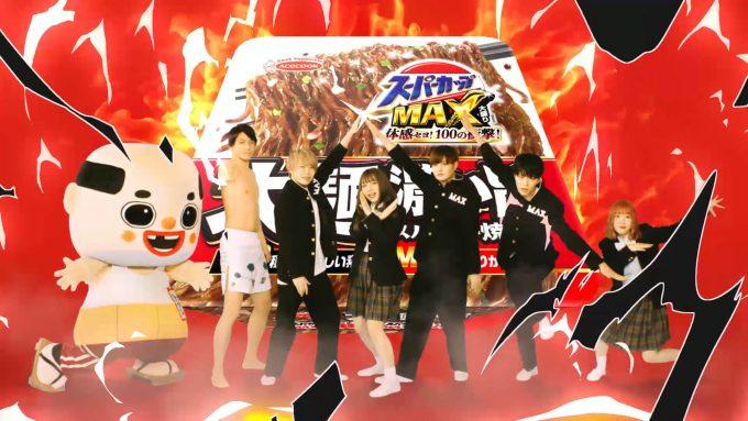 エースコック スーパーカップMAX 「太麺濃い旨スパイシー焼そば MAX転校生続々登場」篇