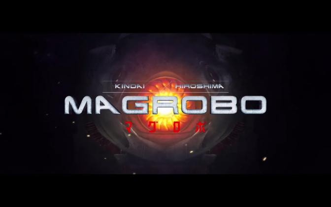 近畿大学工学部「MAGROBO」WebCM