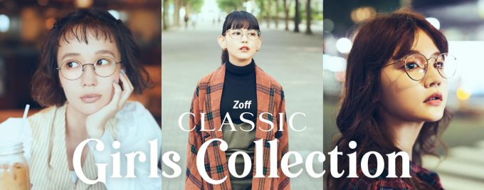 Zoff CLASIC Girls Collection