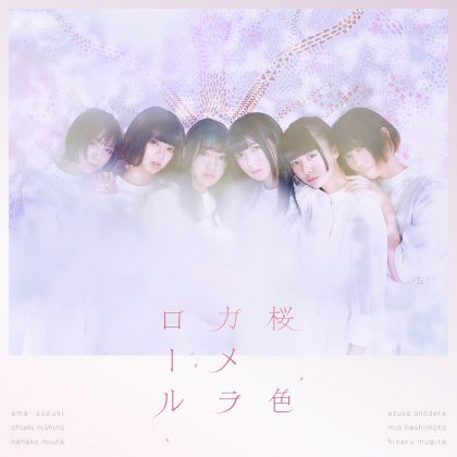 真っ白なキャンバス「桜色カメラロール」