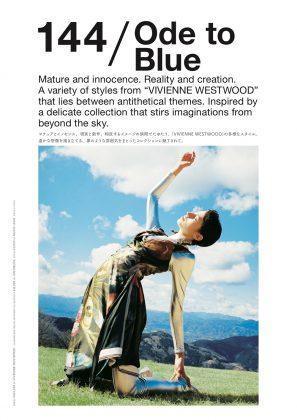 Lula JAPAN Issue12 Spring/Summer 2020