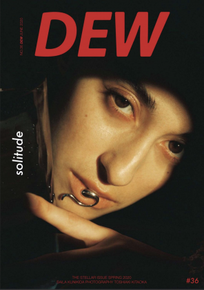 DEW Magazine vol.36 Stellar Issue