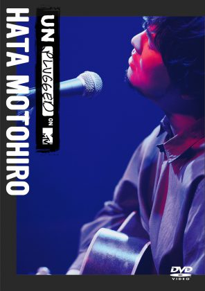 秦基博「MTV Unplugged:Hata Motohiro」 Blu-ray&DVD