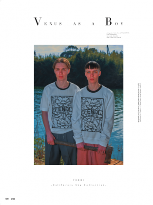 W2E MAGAZINE 2020 Spring & Summer Issue