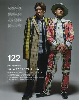 Numéro TOKYO 2020年6月号 happy go lucky EXITのイケてる人生の楽しみ方