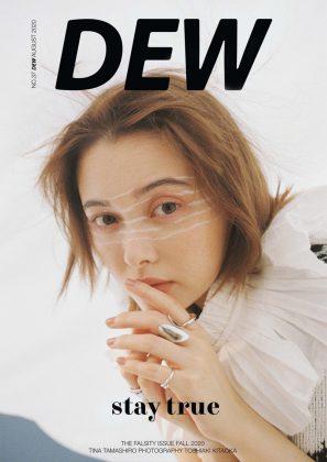 DEW Magazine vol.37 Falsity Issue