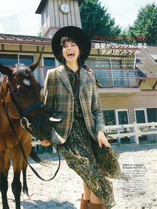 ELLE Japan 2020年11月号 POLO RALPHLAUREN 「森星がフレッシュに着る、アメリカントラッド」