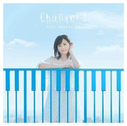 中島由貴「Chapetr 1」