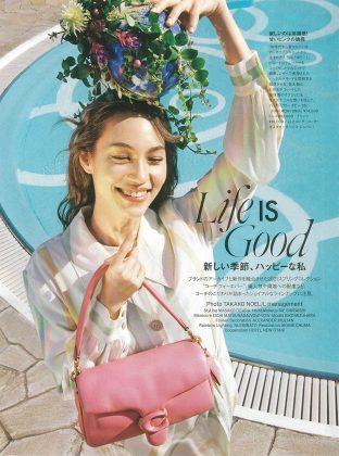 ELLE Japon 2021年4月号  Life is Good 新しい季節、ハッピーな私