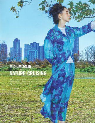 GINZA 2021年5月号「MIDIUMISOLID  NATURE CRUISING」