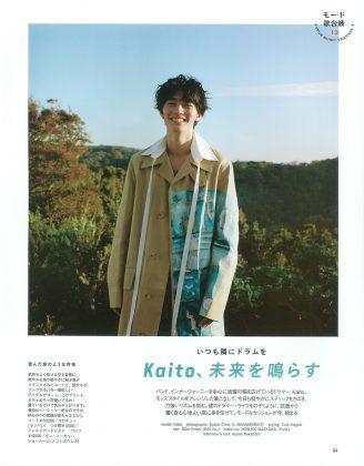 SPUR 2021年2月号「Kaito, 未来を鳴らす」