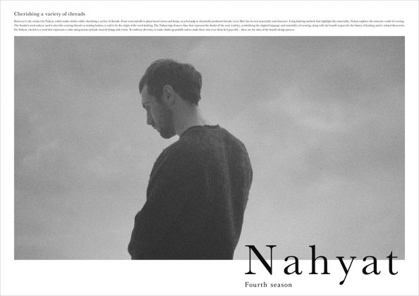 Nahyat 4th season