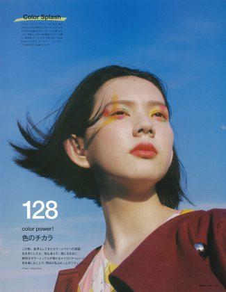 Numéro TOKYO 2021年9月号「color power! 色のチカラ」
