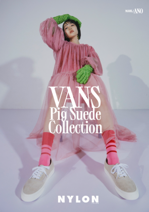 VANS Pig Suede Collection x ANO x NYLON JAPAN